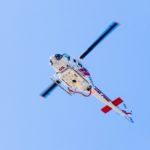 Перевозки на вертолетах