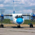 Красноярск Новокузнецк самолетом «КрасАвиа»