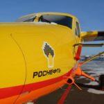 """Авиакомпания """"СКОЛ"""" подтвердила получение пяти самолетов Twin Otter"""
