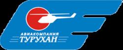 Деловая авиация в Красноярске